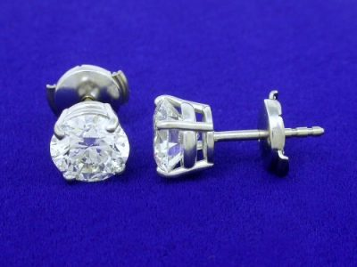 Round Diamond Earrings with Four Prong Mountings
